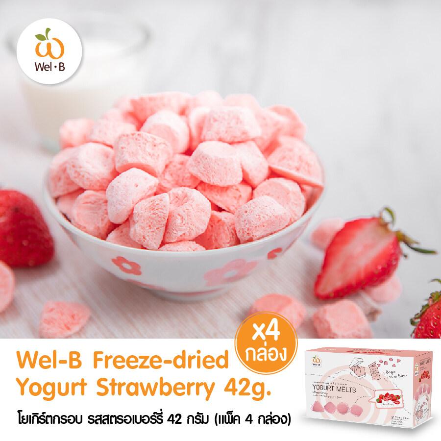 โปรโมชั่น Wel-B Freeze-dried Yogurt Strawberry 42g. (โยเกิร์ตกรอบ รสสตรอเบอรี่ 42 กรัม) (แพ็ค 4 กล่อง) - ขนม ขนมเด็ก ขนมสำหรับเด็ก ขนมเพื่อสุขภาพ ฟรีซดราย ไม่มีน้ำมัน ไม่ใช้ความร้อน มีประโยชน์ มีจุลินทรีย์ ช่วยระบาย ช่วยย่อย ย่อยง่าย ไม่ติดคอ ละลายง่าย