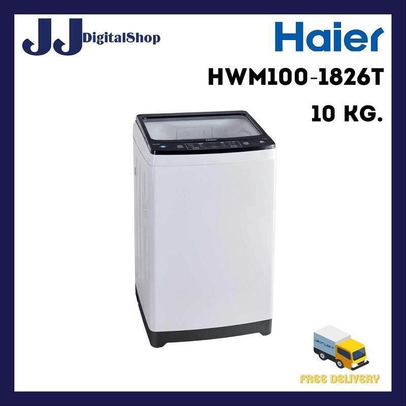 Haier เครื่องซักผ้าฝาบน 10 Kg. รุ่น Hwm100-1826t.
