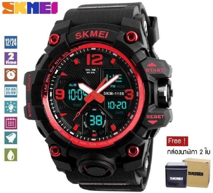Skmei 1155b (ส่งเร็ว ตั้งเวลาไทยพร้อมใช้งาน ของแท้ 100% พร้อมกล่องครบเซ็ท) นาฬิกาข้อมือชาย ดิจิตอล มัลติฟังชั่น สายเรซิน รุ่น Sk1155b (blue).