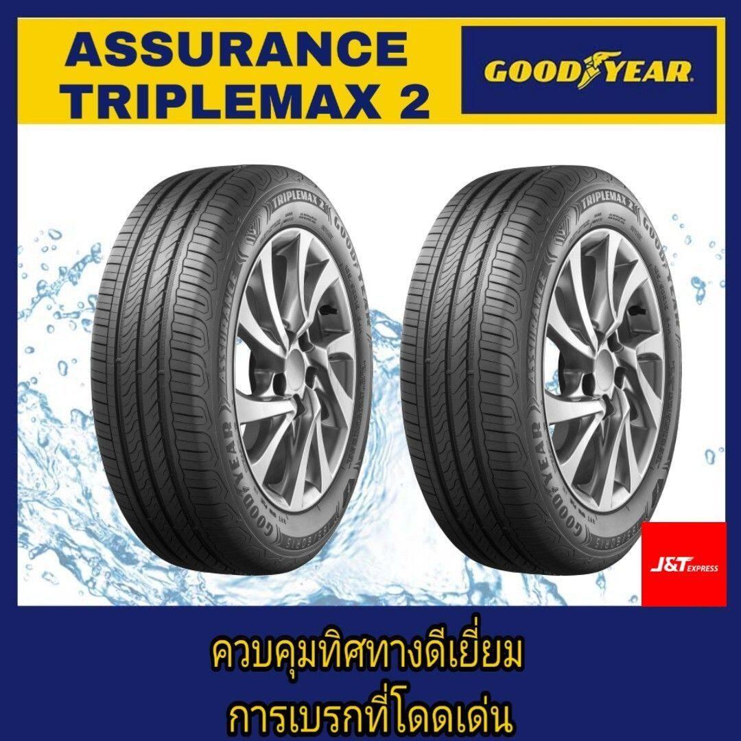 Goodyear ยางรถยนต์ขอบ16 195/50r16 รุ่น Assurance Triplemax2 (2 เส้น).