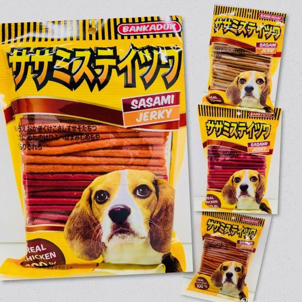 Bankaduk ขนนมหมา Sasami Jerky 500g By Dogland Plus.
