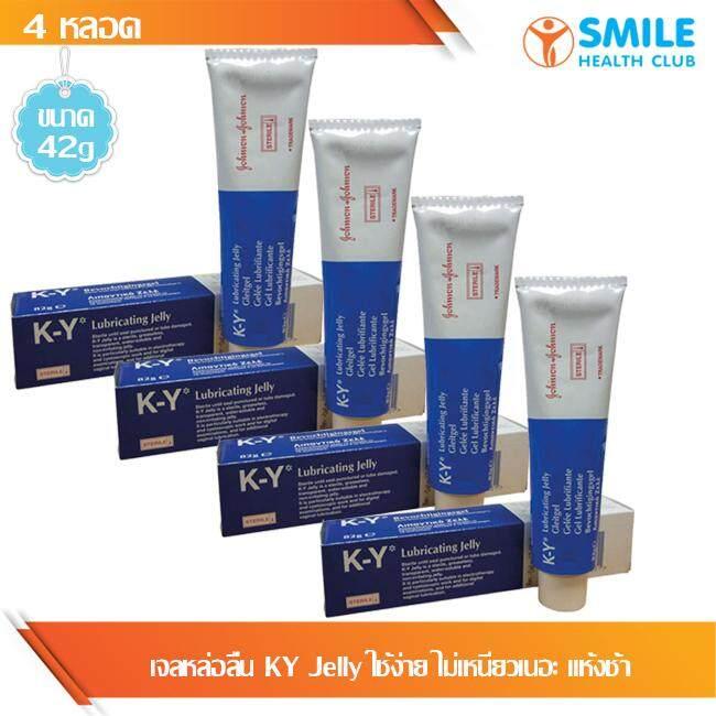 เจลหล่อลื่น Ky Jelly 42 G. ใช้ง่าย ไม่เหนียวเนอะ แห้งช้า ไม่ระคายเคือง จำนวน 4 หลอด (ประหยัดกว่า) By Smile Health Club.