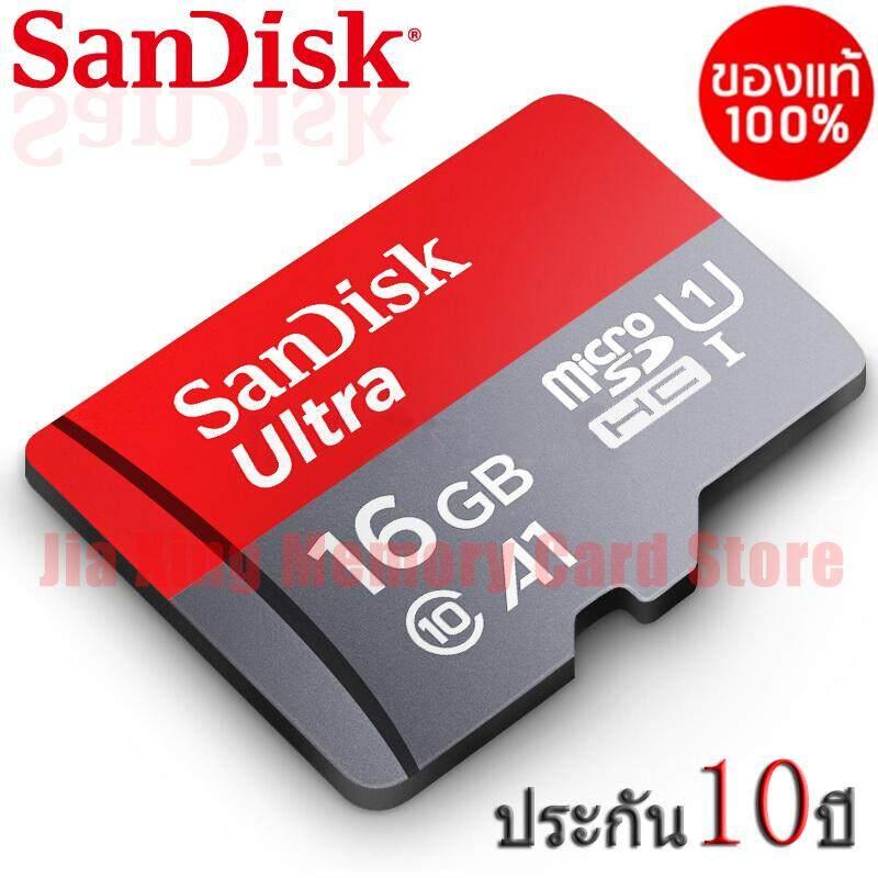 Sandisk Ultra การ์ดหน่วยความจำ Memory Card Micro Sdhc A1 16gb (ของแท้) By Jia Xing Memory Card Store.