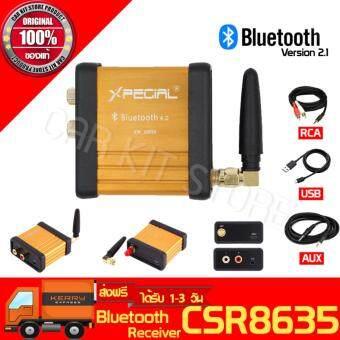 การส่งเสริม Mini Hi-Fi Bluetooth 4 0 Audio Receiver Stereo Box