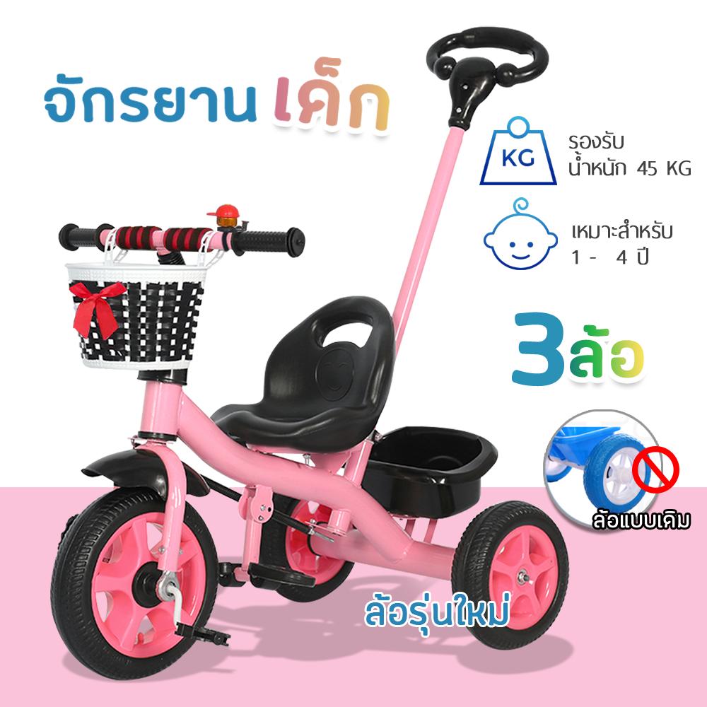 ราคา Baby-boo จักรยาน จักรยานเด็ก จักรยานสามล้อเด็กแบบพิเศษ ล้อ แข็งแรง วิ่งนิ่ม พร้อมตะกร้าใส่ของหน้าหลัง