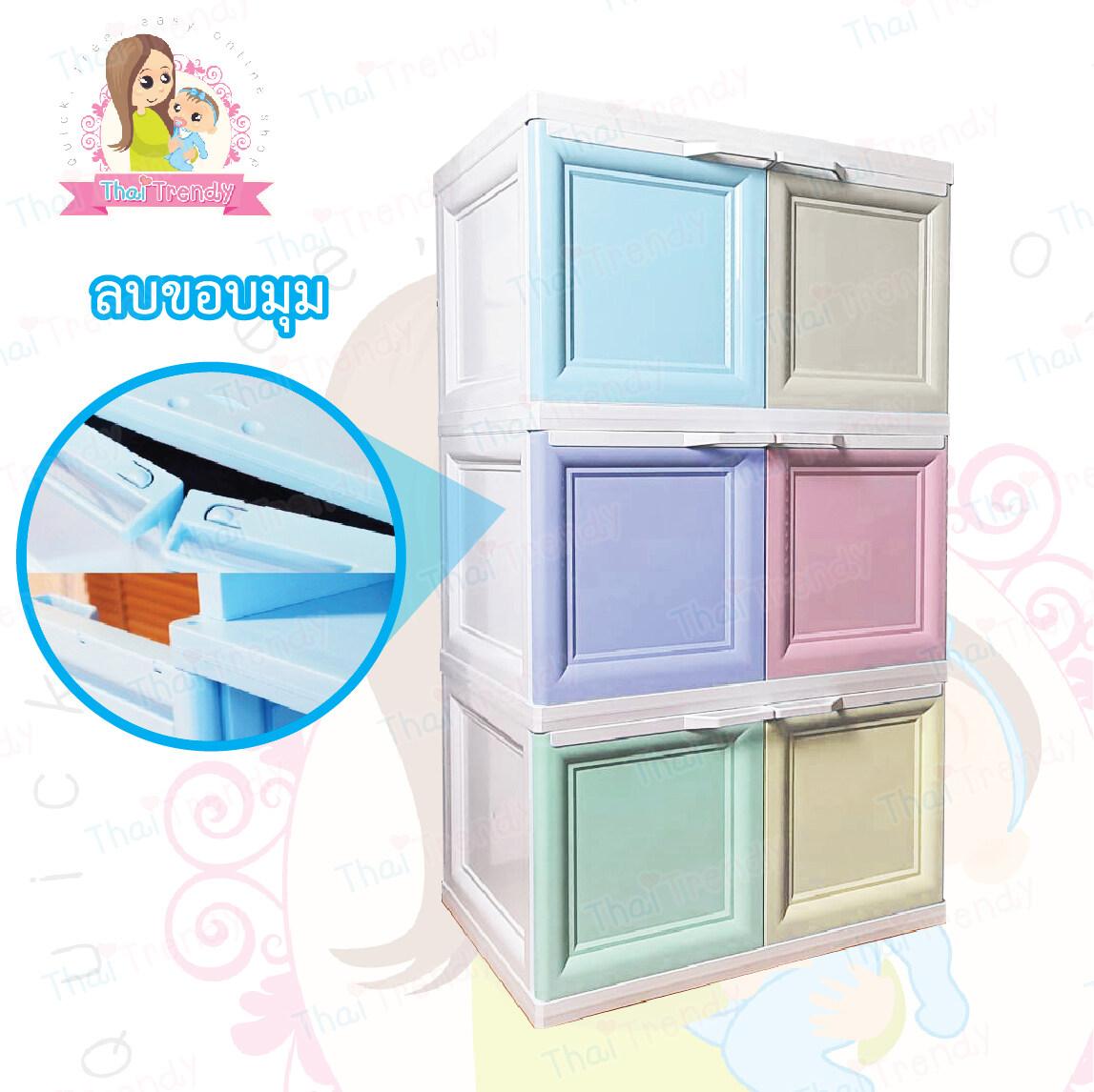 รีวิว Thaitrendy (VDO รีวิว) ตู้บานเปิดขนาดใหญ่ ตู้เก็บของเอนกประสงค์ แข็งแรง พลาสติกลบขอบมุม