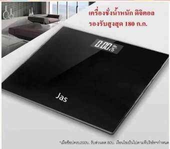 Electronic weight scale เครื่องชั่งน้ำหนักดิจิตอล สีดำ (Black)