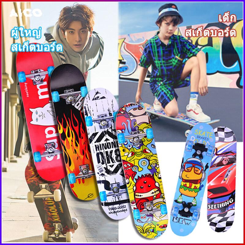 Aicooking สเก็ตบอร์ด Skateboards แฟชั่นสเก็ตบอร์ด สเก็ตบอร์ด 4 ล้อ สเก็ตบอร์ด สำหรับผู้เริ่มเล่น เล่นได้ทั้งเด็กและผู้ใหญ่ คุณภาพสูง 80*20cm.