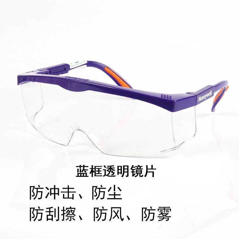 Mata pelindung UV debu angin perlindungan Goggle kacamata untuk outdoor kerja Bersepeda -. Source ·
