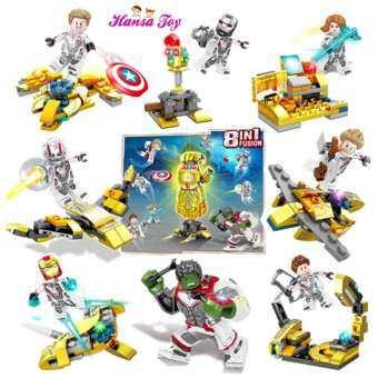 ตัวต่อเลโก้ มินิฟิกเกอร์ อเวนเจอร์ ซุปเปอร์ฮีโร่ เอนด์เกม Lego Minifigure Superhero Avengers Endgame 8in1 SY1320-