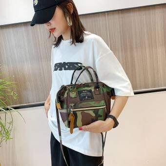 PANDA SHOP Japan Women Bag กระเป๋าสะพายข้าง สำหรับผู้หญิง PDLT01