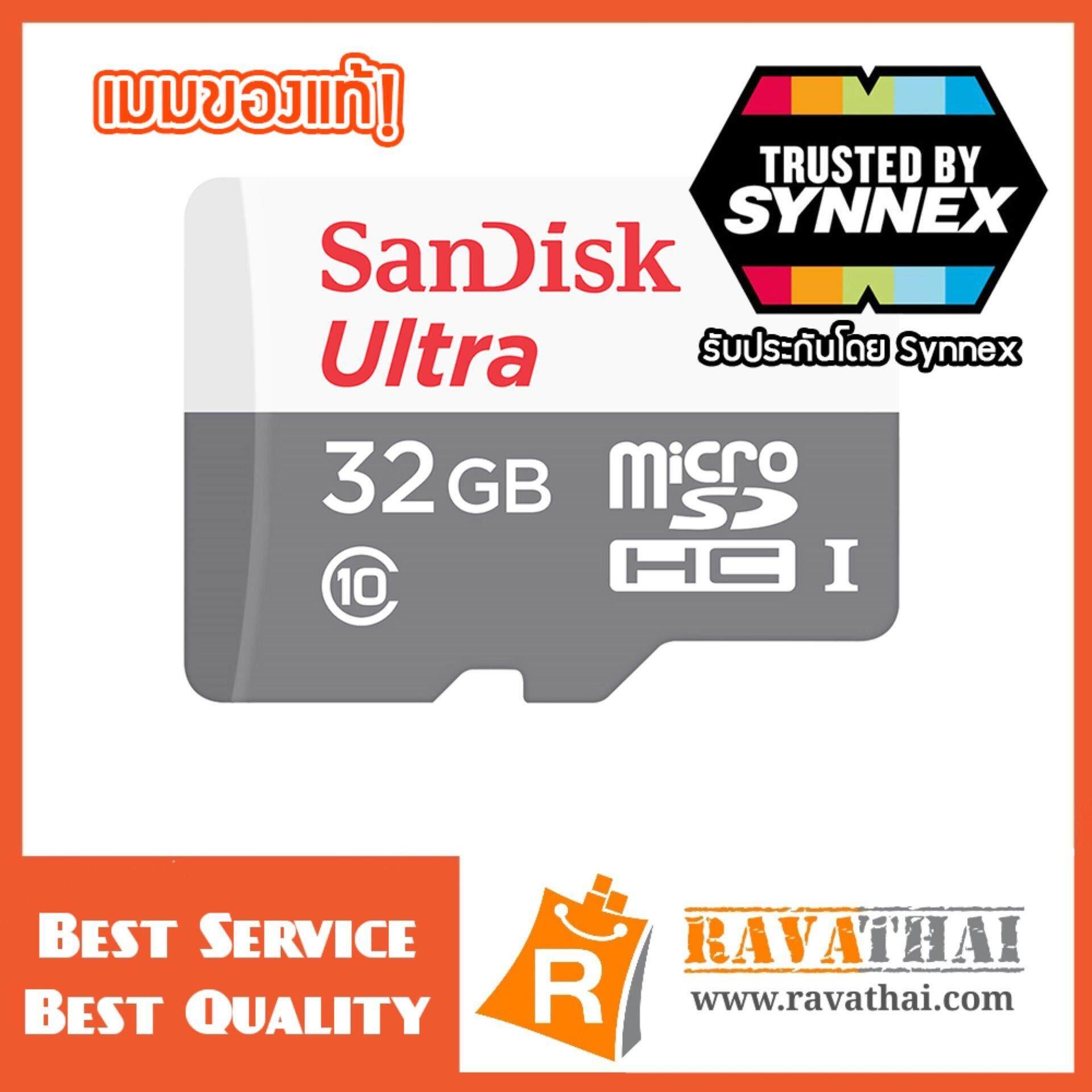 เมมโมรี่การ์ด Sandisk Ultra 16-128กิ๊ก ขนาดไมโคร Micro Sd Card 16gb Class 10 เมมโทรศัพท์มือถือราคาถูก.