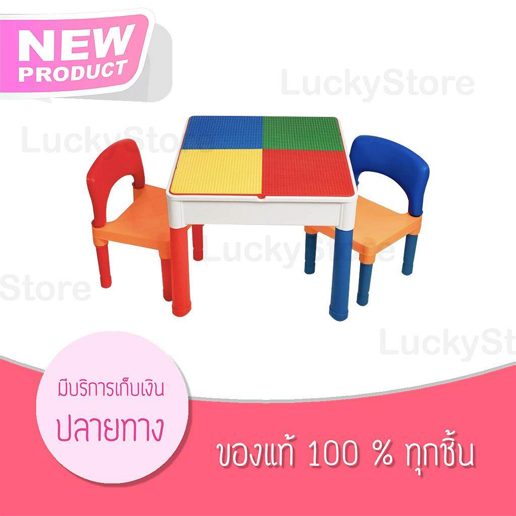 ( โปรดเลือกตัวเลือกในการสั่งซื้อให้ถูกต้อง ) ชุด ตัวต่อ 400 ชิ้น ชุดตัวต่อ 1000 ชิ้น และ โต๊ะต่อเลโก้ + เก้าอี้ 2 ตัว (เลือกสั่งได้ 5 แบบ)