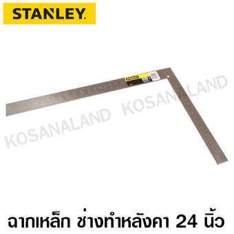 Stanley ฉากเหล็ก สำหรับช่างทำหลังคา ขนาด 15.3/4 x 24 นิ้ว รุ่น 45-530 ( 600 x 400 mm Roofing Square )