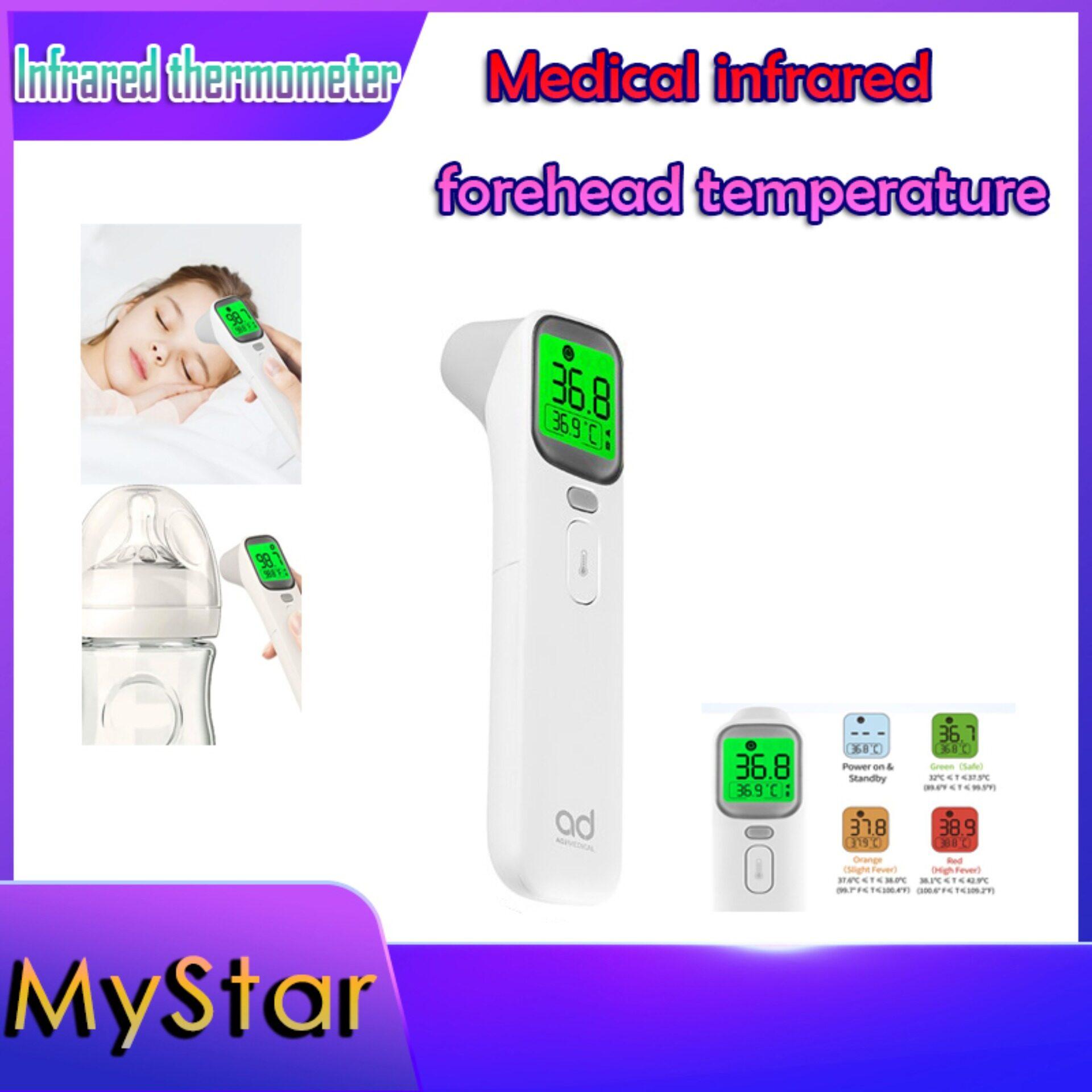 เครื่องวัดอุณหภูมิ Medical infrared forehead temperature