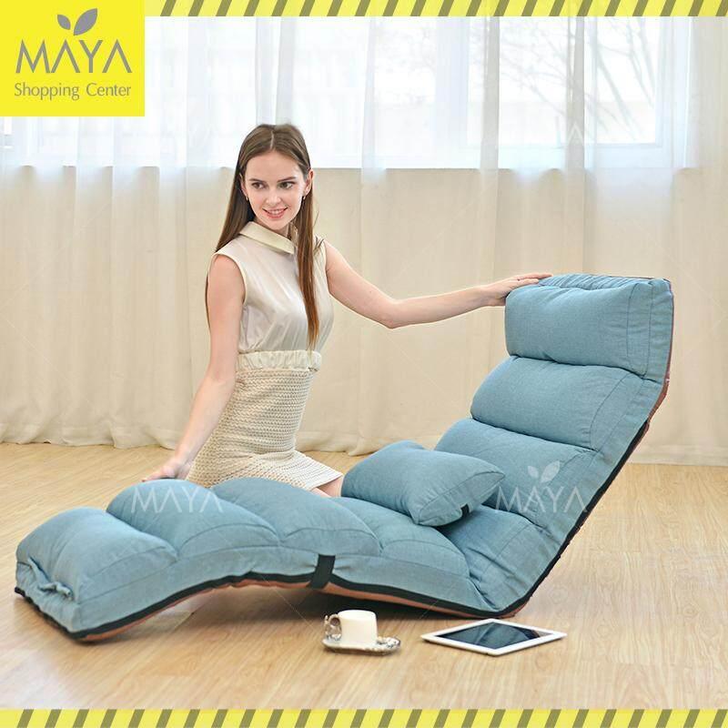 Maya โซฟาญี่ปุ่น โซฟาพับ ปรับระดับ เก้าอี้ญี่ปุ่น เบาะญี่ปุ่น เบาะนอน พับได้ เบาะพับ เบาะพับได้.