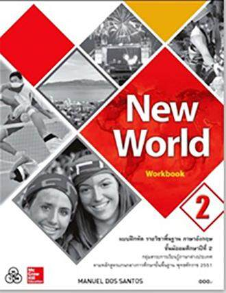 New World Workbook 2 By Pdoed.