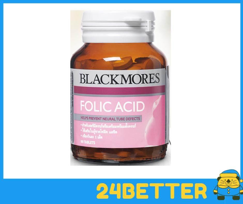 กรดโฟลิก Blackmores Folicacid 90 เม็ด โฟลิค แอซิด.