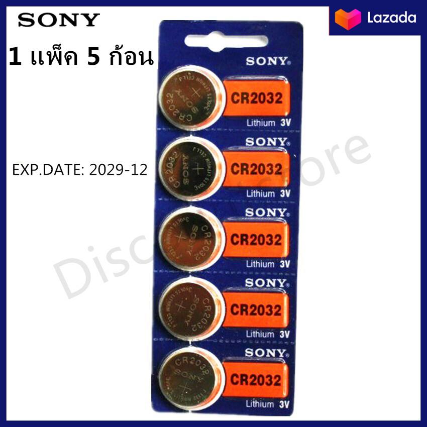Sony ถ่านกระดุม Sony Cr2032 Lithium 3v(1 แพ็ค 5 ก้อน).