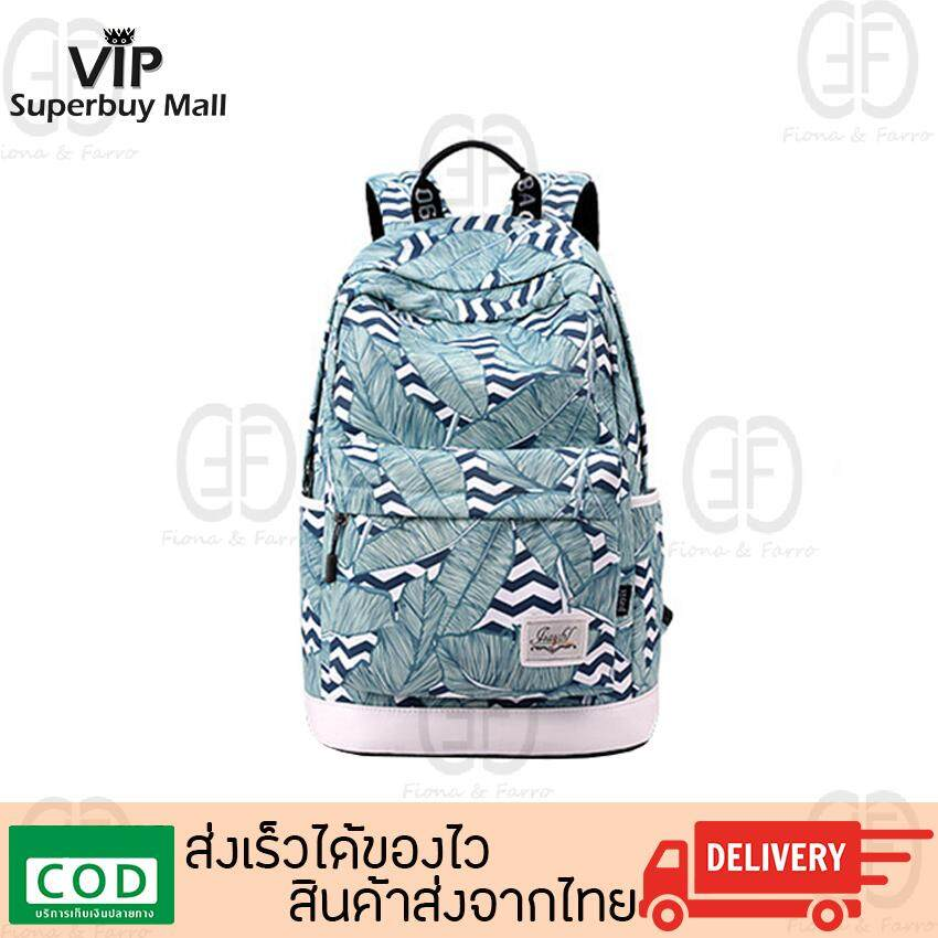 Backpacks กระเป๋าเป้สะพายหลัง กระเป๋าเป้ กันรอยขีดข่วน เช็ดทำความสะอาดง่าย Feiyana รุ่น Jb-8365 By Vip Superbuy Mall.
