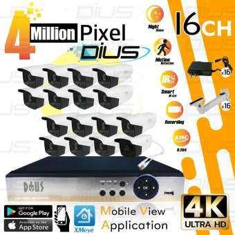 ชุดกล้องวงจรปิด (OEM) CCTV Kit Set 4.0 MP. กล้อง 16 ตัว ทรงกระบอก(OEM) 1ตา 4K Ultra HD และ เครื่องบันทึก DVR 16CH (DTR-AFS1080P16K4MP)-