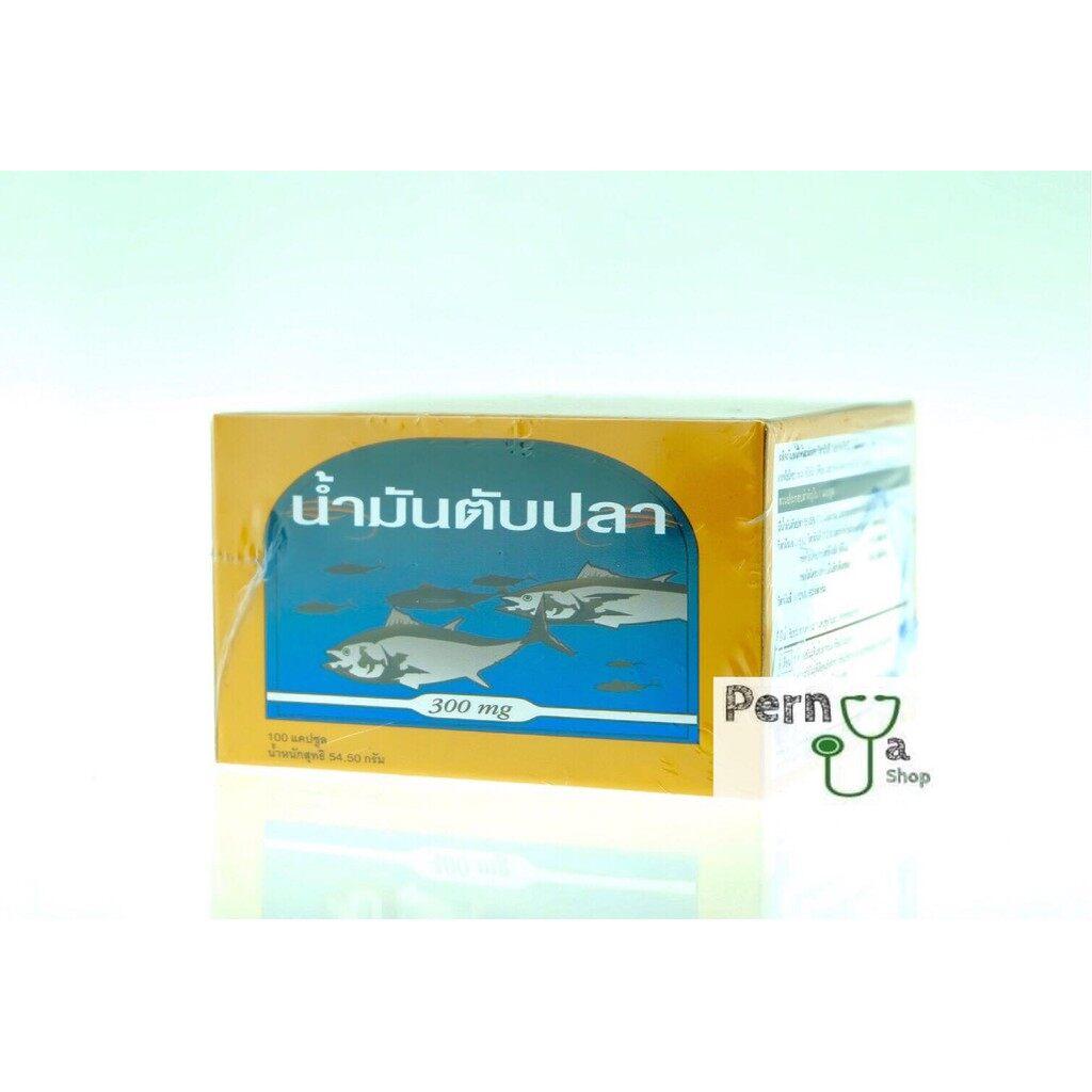 น้ํามันตับปลา พรีเวนทีฟ ไลฟ์cod Liver Oil High Source Of Omega-3 Vitamin E100 เม็ด.