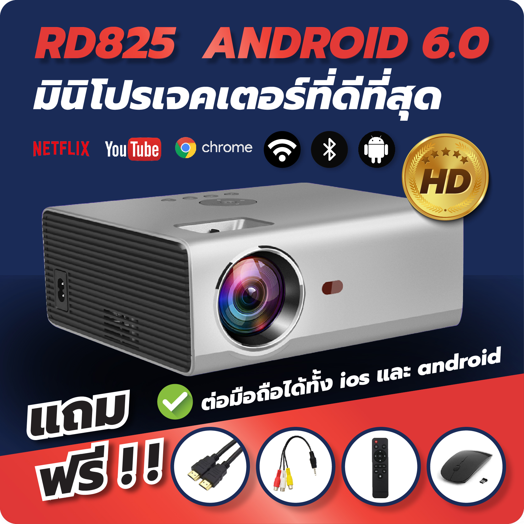 Android 7.1 Black XPRIT Portable Smart Cube Projector with Wi-Fi /& Bluetooth 50 ANSI Remote Control Included