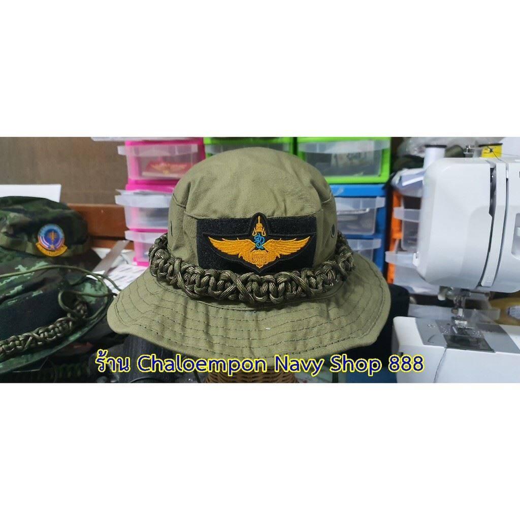 หมวกปีกสีเขียว ถักเชือกพาราคอร์ดรอบหมวก หน้าหมวกติดปีก สก..