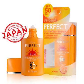 โลชั่นกันแดดสูตรผสมรองพื้น ฟาริส เพอร์เฟ็ค เอสพีเอฟ 50 พีเอ+++ 30 มล. / Faris Perfect Sun Protection Lotion SPF 50 PA+++ 30 ml.