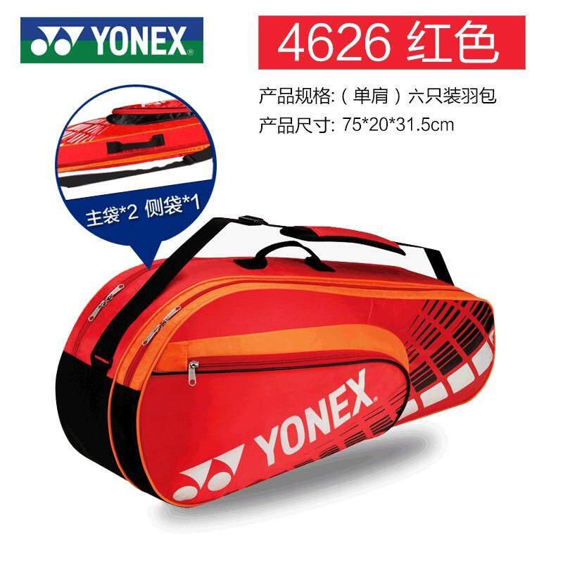 YONEX Badminton Shoulder Bag