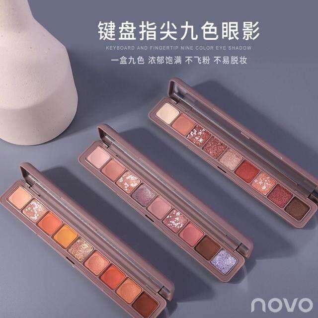 (ใหม่/ของแท้) พาเลทอายแชโดว์เนื้อดินน้ำมัน กลิตเตอร์ 9ช่อง novo soft eyeshadow smooth