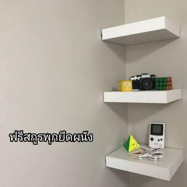 ชั้นวางของ 30x26 ซม.lack ลัค ชั้นแขวนผนัง, ขาว/เหลือง/ดำ Ikea.