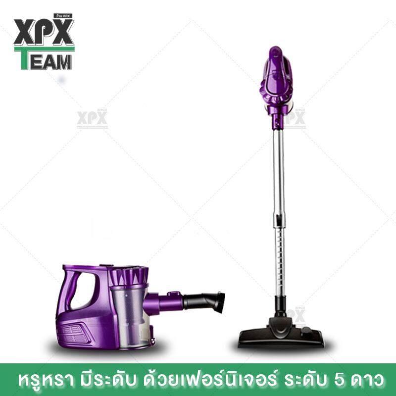XPX เครื่องดูดฝุ่น เครื่องดูดฝุ่นไร้สาย เครื่องดูดฝุ่นในบ้าน เครื่องดูดฝุ่นอเนกประสงค์ เครื่องดูดฝุ่นพลังแรง อุปกรณ์ทำความสะอาดภายในบ้าน สะดวก vacuum cleaner JD112