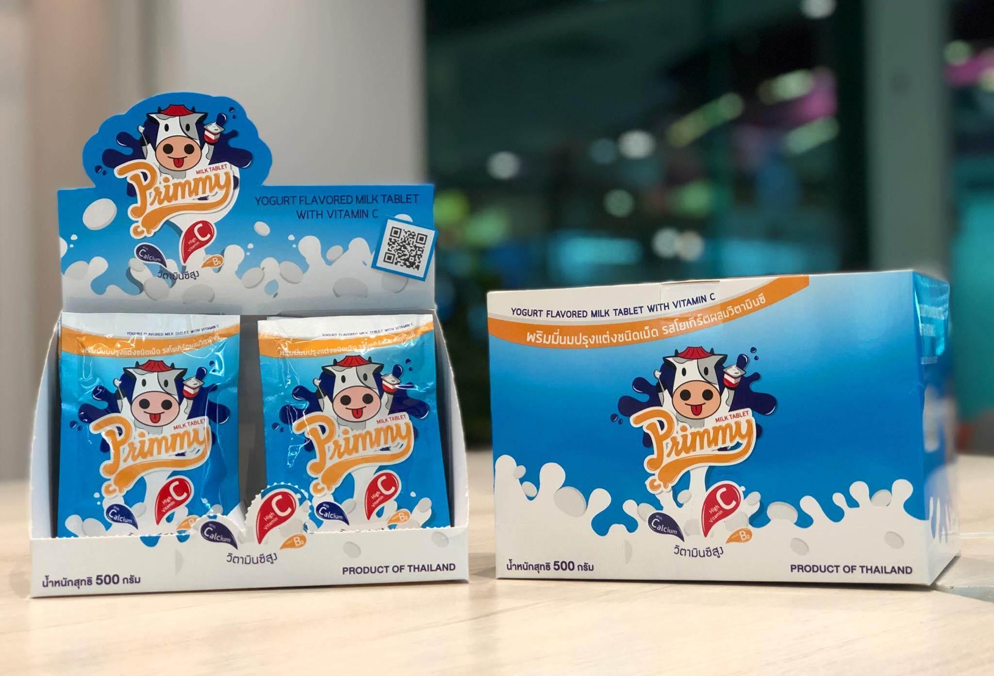 นมอัดเม็ด Primmy Milk ขนาด500กรัม 1กล่อง จำนวน20ซอง By Panfanstore.