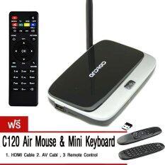ทบทวน ที่สุด 9Final Android Tv Box Q7 Cs918 Rk3188 กล่องดูหนังออนไลน์ Android Smart Tv Box 2Gb 8 Gb ฟรี C120 Air Mouse Mini Keyboard