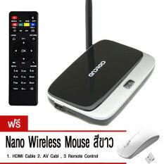 ราคา 9Final Android Tv Box Q7 Cs918 Rk3188 กล่องดูหนังออนไลน์ Android Smart Tv Box 2Gb 8 Gb ฟรี Nano Wireless Mouse สีขาว ใหม่ ถูก