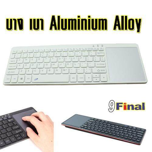 9FINAL Portable 80-key Aluminum Alloy Ultra-thin Bluetooth Keyboard with Mouse Touchpad ( Red)