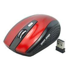 ซื้อ 9Final G109 Wireless Mouse เมาส์ไร้สาย 10 Meters 2 4Ghz Usb 1000 1200 1600Dpi Optical Mouse สีแดง