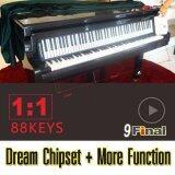 โปรโมชั่น 9Final Hand Roll Piano 88 Key Portable Folding Midi Keyboard เปียโน พกพา 88 คีย์ ลิ่มหนา แบตเตอรี่ ชาร์จได้ พร้อม Mp3 Player Repeater ถูก