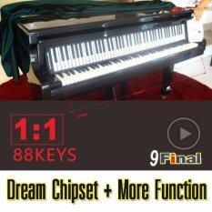 ขาย ซื้อ ออนไลน์ 9Final Hand Roll Piano 88 Key Portable Folding Midi Keyboard เปียโน พกพา 88 คีย์ ลิ่มหนา แบตเตอรี่ ชาร์จได้ พร้อม Mp3 Player Repeater
