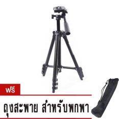 ราคา ราคาถูกที่สุด 9Final ขาตั้งกล้อง Dslr โปรเจคเตอร์ Tripod Ft810 Black อลูมีเนียม สำหรับ Sony Canon Nikon แถมฟรี ถุงสะพาย