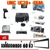 ซื้อ 9Final Unic Oem Led Projetor Uc28 โปรเจคเตอร์ ใช้งานในบ้าน สีดำ รับฟรี จอโปรเจคเตอร์ ขนาด 60 นิ้ว