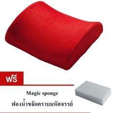 ส่วนลด สินค้า 9Sabuy เบาะรองหลัง Memory Foam แท้ รุ่น Csm009 Spo1 สีแดง แถมฟรีฟองน้ำขจัดคราบมหัศจรรย์ 1 ชิ้น
