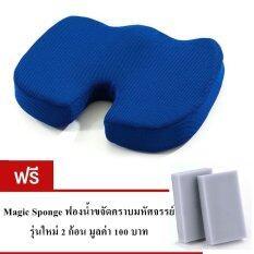 ขาย ซื้อ ออนไลน์ 9Sabuy เบาะรองนั่ง Memory Foam แท้ ผ้า Premuim Mesh Fabric รุ่น Ssa003 Spo2 สีน้ำเงิน แถมฟรีฟองน้ำขจัดคราบมหัศจรรย์ 2 ชิ้น