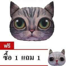 ซื้อ 9Sabuy หมอนแมว รุ่น Plc003 Plc005 สีเทา แถมฟรี หมอนแมว สีขาว ใน สมุทรปราการ