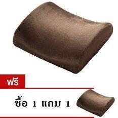 ซื้อ 9Sabuy เบาะรองหลัง Memory Foam รุ่น Csm011 Csm011 สีน้ำตาล แถมฟรี เบาะรองหลัง Memory Foam สีน้ำตาล ถูก สมุทรปราการ