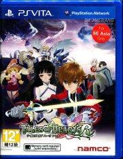 Tales of Hearts R (GAME-PS Vita)