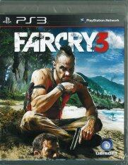 FARCRY 3(Game-PS3)