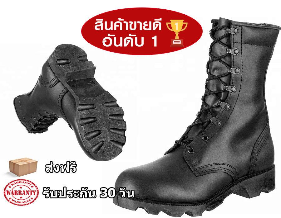 รองเท้าทหาร รองเท้าคอมแบท รองเท้าtactical รองเท้าทหารชาย เดินป่า หญิง รองเท้าทหารบก ทหารเรือ ทหารอากาศ และ ทุกอาชีพ พร้อมส่ง.