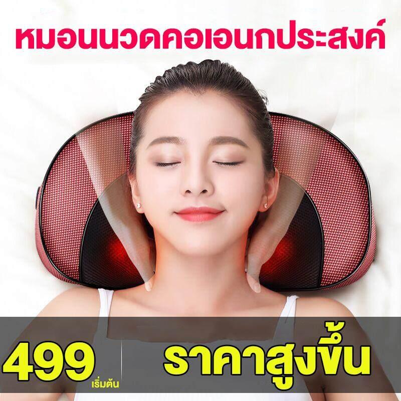 หมอนนวดไฟฟ้า หมอนนวดคอ หมอนนวดอเนกประสงค์ เบาะนวดไฟฟ้า Massage Pillow Shunding.